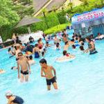 四季の湯温泉 ヘリテイジ・リゾート