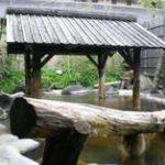 縄文天然温泉志楽の湯(川崎生涯研修センター)