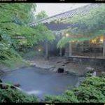 新潟・岩室温泉 自家源泉の宿 著莪の里ゆめや