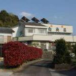 旅館 白浜荘