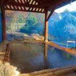 ユートピア和楽園 知内温泉旅館