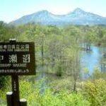 裏磐梯ライジングサンホテル(旧ホテル白雲荘)