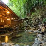 竹林の中の美人湯・離れ露天風呂 やさしさの宿 竹亭